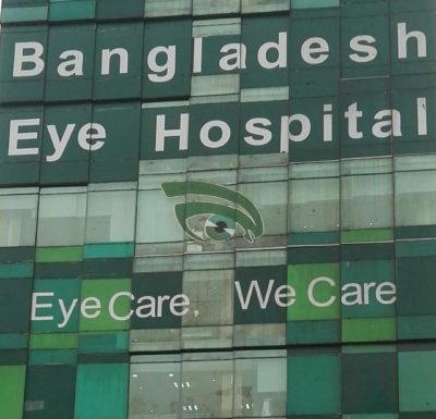Eye hospital near my home.