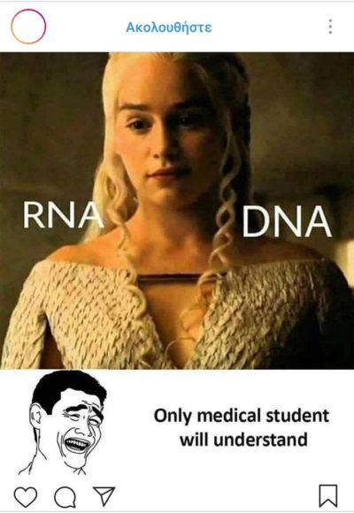 7th grade biology? OnLy MeDiCaL StUdeNtS cAn UnDeRsTaNd ThIs.