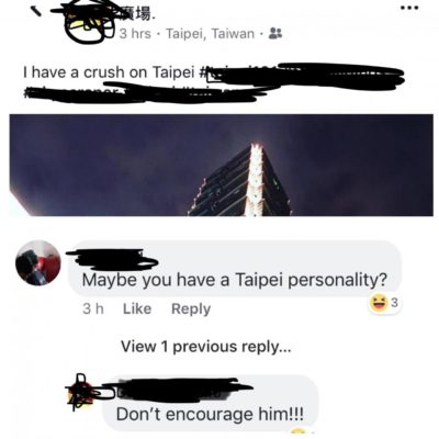 My friend took a trip to Taiwan…