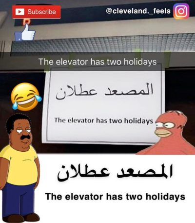 The elevator has two holidays