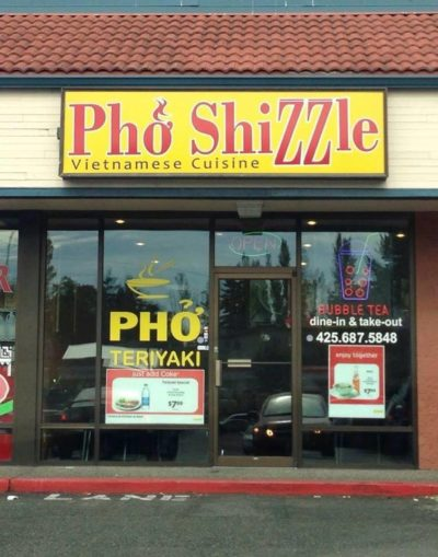 Pho Shizzle! An appropriate restaurant name.
