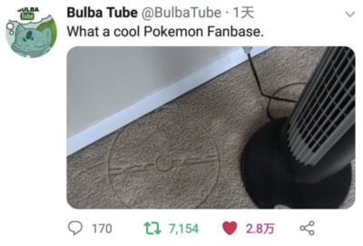 What a cool Pokémon Fanbase