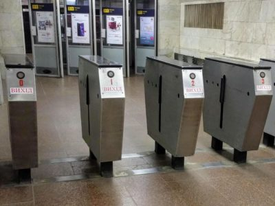 Even Kyiv subway knows