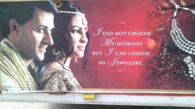 This jewellery ad from India