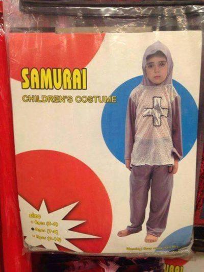 """""""Samurai"""""""