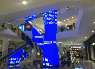'Tis the season of blue screen crashes