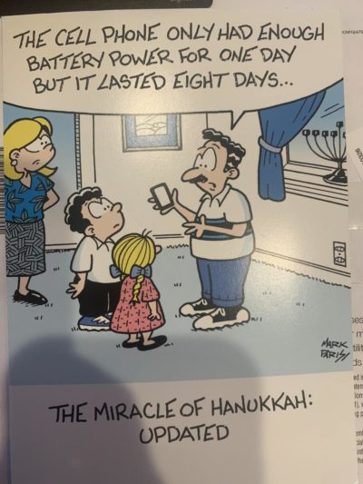 Hanukkah card from my aunt