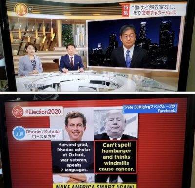 This is from Japan's leading news channel.