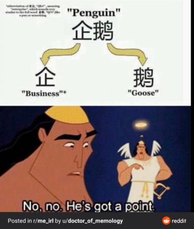 Nonono